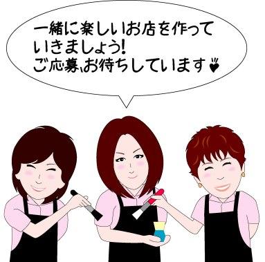 staff130508.jpg