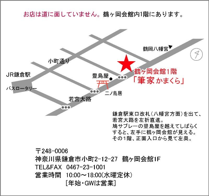 http://www.fudeya-shop.com/map.jpg